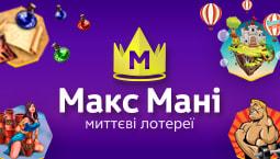 Макс Мані