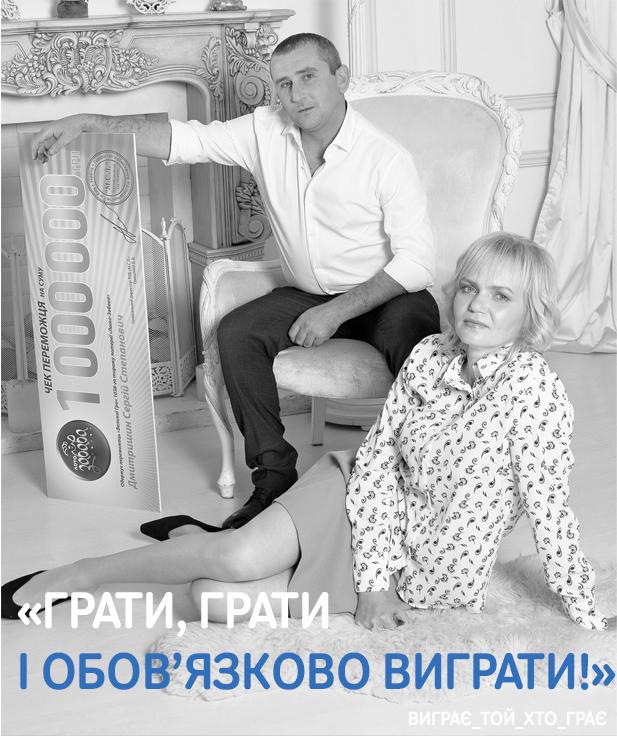 Антонюк Ольга Михайлівна учасниця «КЛУБУ МІЛЬЙОНЕРІВ «М.С.Л.» із дружиною брата Оксаною