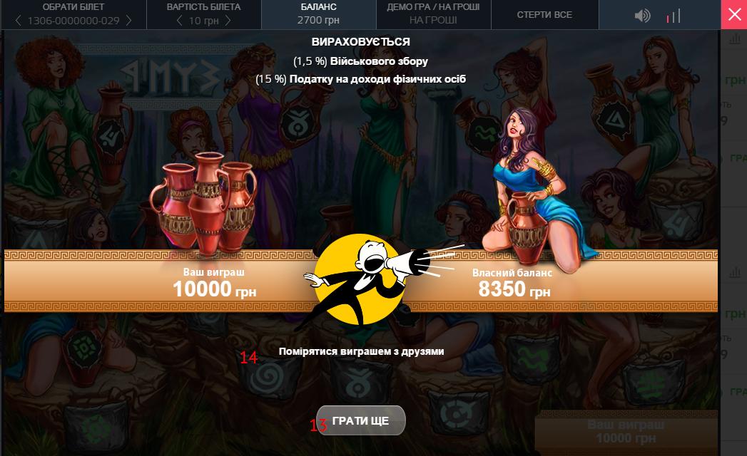Ігровий автомат dragon island на redpingwin грати