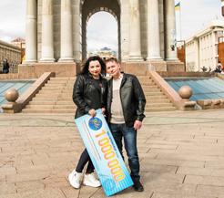 Наталія Левінцова учасниця «КЛУБУ МІЛЬЙОНЕРІВ «М.С.Л.» зі своїм чоловіком Олегом