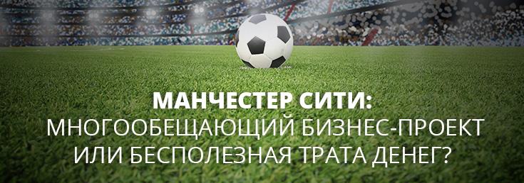 Мсл спортлига футбол